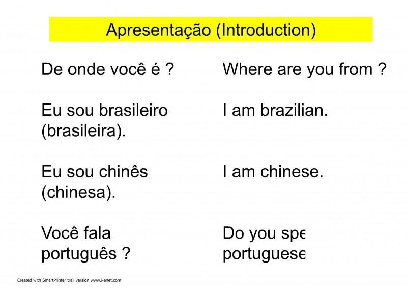 Administrator-F--ptting-Palavras_e_Frases_Essenciais_01_葡萄牙语学习资料(8)