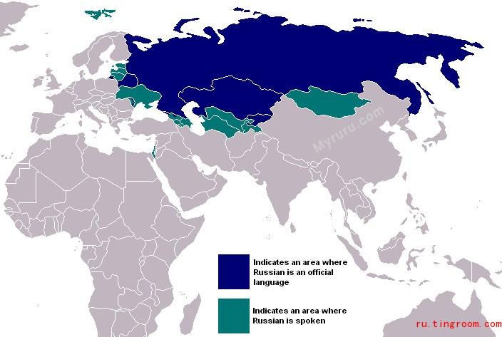 俄语疆域图