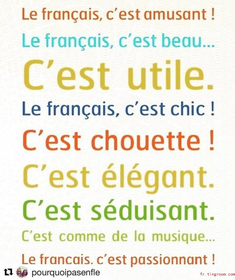 comment est le français