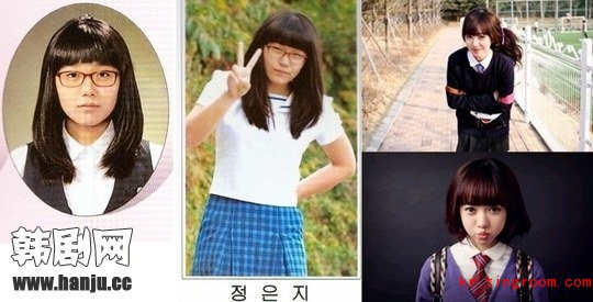 A Pink郑恩地与AOA旻雅学生时期照公开