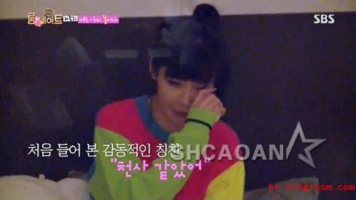 《RunningMan》宋智孝和朴瑞俊合作完美朴春《Roommate》流泪