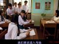 《麻辣女教师》中的台词(26)