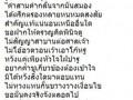 泰国诗歌 逝去的不会再回来