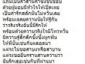 泰国诗歌 逝去的不会再回来2
