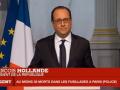 视频: 奥朗德讲话颤抖谴责恐怖袭击