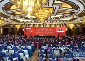 منتدى الصين للتنمية يركز على دفع الازدهار المشترك في العالم
