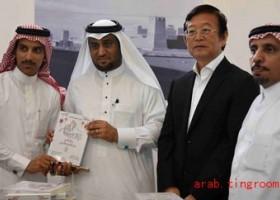 معلم سعودي في الصين يصدر كتابا عن تجربته في الصين
