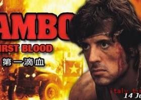 10部必看电影-第一滴血