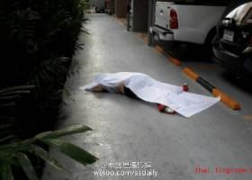 中国一女子泰国跳楼自杀 泰国警方正在做详细调查(图)