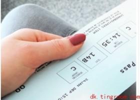 丹麦语泛读之新闻:飞机登记卡上二维码可刷出个人信息,应谨慎处理