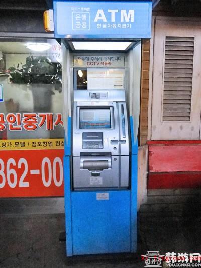 韩国ATM机