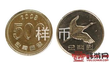 韩币500元