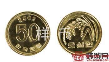 韩币50元