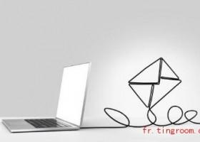 【法语邮件】常用语句