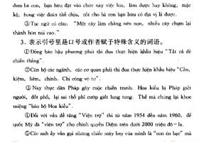 实用越南语语法 522