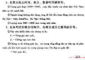 实用越南语语法 525