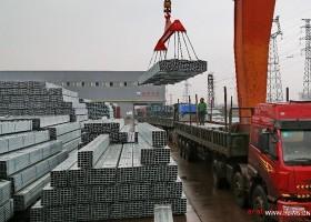 阿语新闻:4.6% زيادة في إنتاج الصلب الخام الصيني بالربع الأول