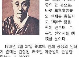 韩国原版教材:李鍾一 先生