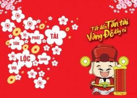 【越南语春节祝福语】春节祝福6