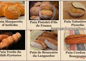 法国的那些面包和甜点 1