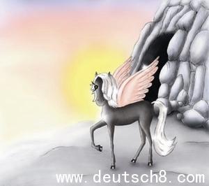 SternLicht vor der Höhle. Zeichnung: Sibylle Rencker
