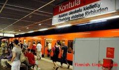 HKL准备终止自动地铁的合同