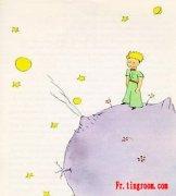 法语有声小说-小王子 Le Chapitre III