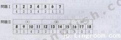 日語考試:2005年日語能力考試2級真題(2)