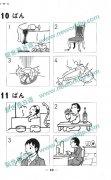 2007年日语能力考试3级真题(7)