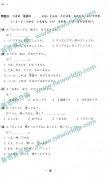 2007年日语能力考试3级真题(10)