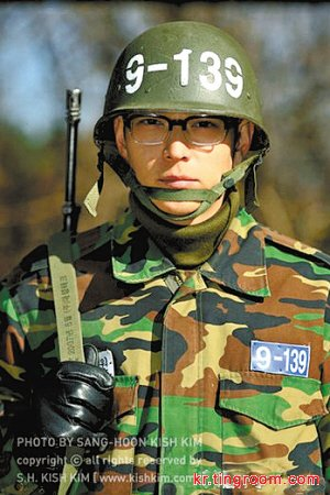姜东元以公益勤务要员的身份服役