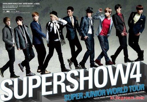 Super Junior将于今年5月东京巨蛋开演唱会