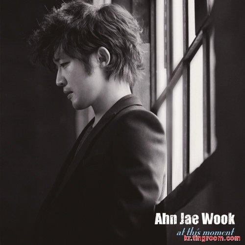 安在旭时隔三年发新专辑 21日率先公开新曲