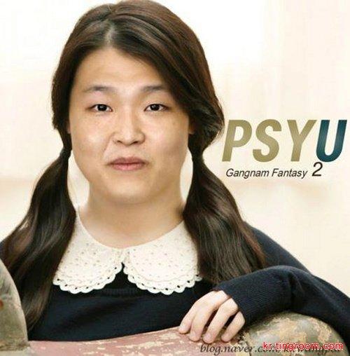 IU与PSY的合成照