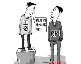 韩语俗语:工资涨了点
