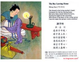 韩语诗歌:歌颂母亲的伟大诗作 - 孟郊《游子吟》韩语版