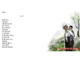 韩语诗歌:妈妈的诗 - 어머니(妈妈)