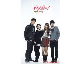看韩剧学韩语口语:《Dream High》