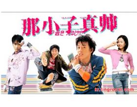 看韩剧学韩语口语:《那小子真帅》