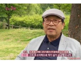 韩国综艺:花样爷爷视频