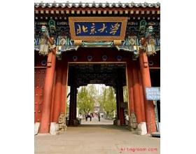 韩语阅读新闻:北京大学和清华大学有什么特别之处? 2