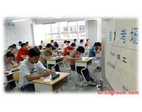 韩语阅读新闻:915万名高考生参加高考