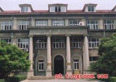 十大著名的葡萄牙大学