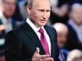普京在克里姆林宫发表总统就职演说