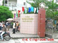 越南建筑大学